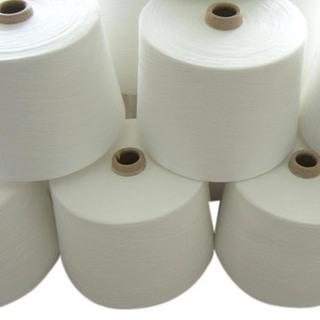 100-Spun-Polyester-Yarn